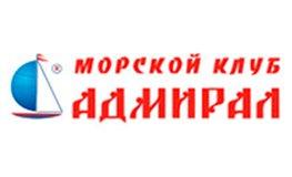Логотип морской клуб Адмирал
