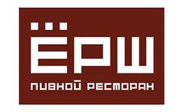 Логотип пивной ресторан Ёрш