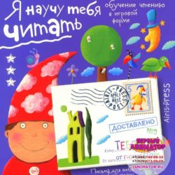 аниматор гномик Гоша на детский день рождения