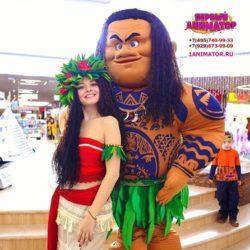 аниматор Моана на праздник ребёнку