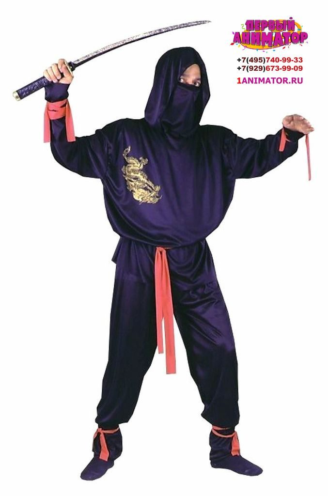 Premier ninja warrior adult costume