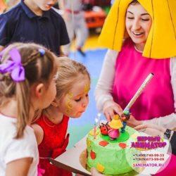 аниматор для детей в Москве
