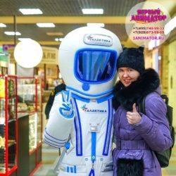 аниматор космонавт на праздник