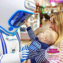 аниматор космонавт на праздник ребёнку