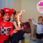 аниматоры на дом на день рождения Москва