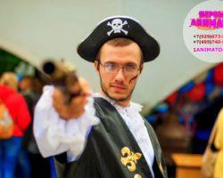 аниматор пират и квест на праздник