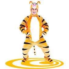 Аниматор Тигр онлайн