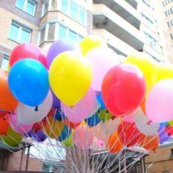 100 воздушных шаров