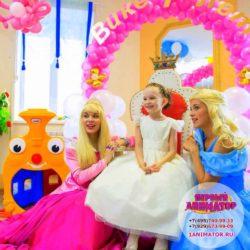 аниматор бал принцесс на праздник