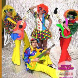 аниматор бременские музыканты на детский праздник