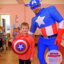 аниматор капитан Америка на дне рождения малыша