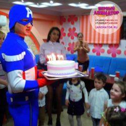 аниматор капитан Америка на день рождения ребенка