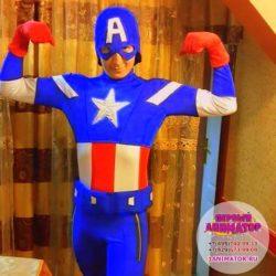 аниматор капитан Америка на праздник