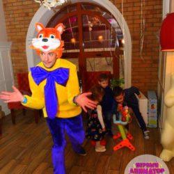 аниматор кот Леопольд на детский праздник