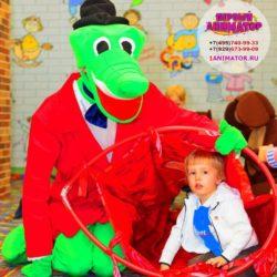аниматор крокодил Гена для детей