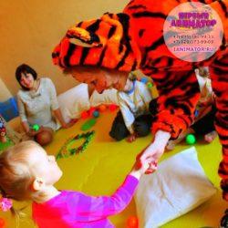 тигр - аниматор на день рождения