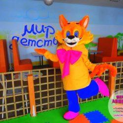 аниматор на детский праздник