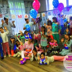 аниматор пижамная вечеринка на детский день рождения
