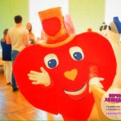 аниматор - сердце на день рождения