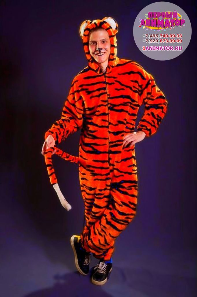 фото костюмов тигра для мужчин