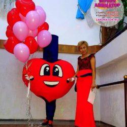 детский аниматор сердце
