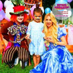 детские аниматоры шляпник и Алиса
