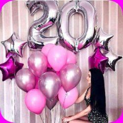 воздушные шары с гелием на день рождения