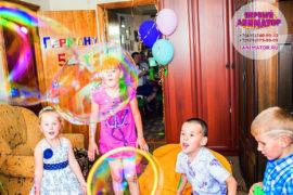 аниматор на детский праздник Волоколамск