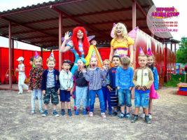 детские аниматоры Лосино-Петровский