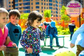 детские аниматоры Шатура
