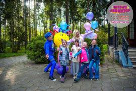 детские праздники Дрезна