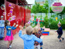 детские праздники Электроугли