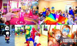 детские праздники Москва