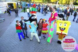 детские праздники Наро-Фоминск