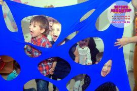 детские праздники Одинцово