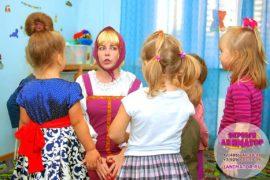 детские праздники Пушкино
