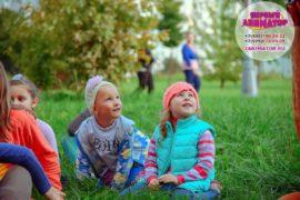 детские праздники Руза