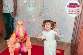 детские праздники Серпухов