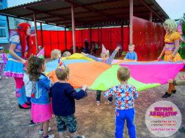 детские праздники Шатура