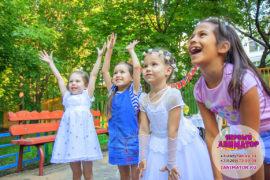 детские праздники Яхрома
