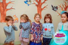 детский день рождение Дмитров