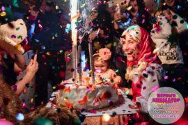 детский день рождения Кашира