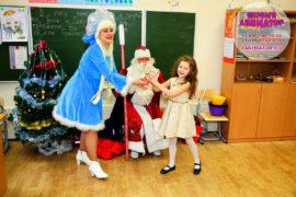 детский день рождение Краснознаменск