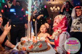 детский день рождения Подольск
