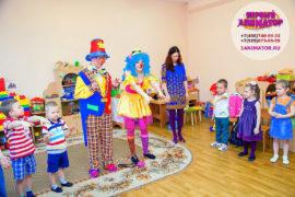 детский праздник Хотьково