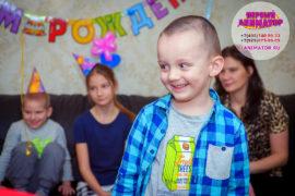 детский праздник Краснознаменск