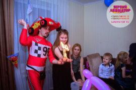 детский праздник Лосино-Петровский