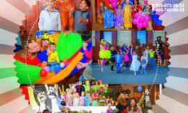 детский праздник Москва