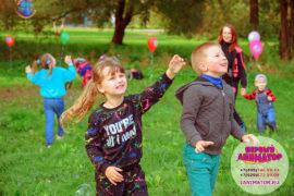 детский праздник организация Дзержинский