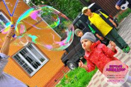 детский праздник организация Хотьково